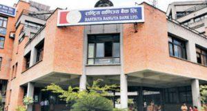 vie institute bank preparation