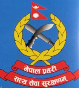 ASI Nepal Police Preparation Vie Institute